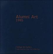 alumni art 95