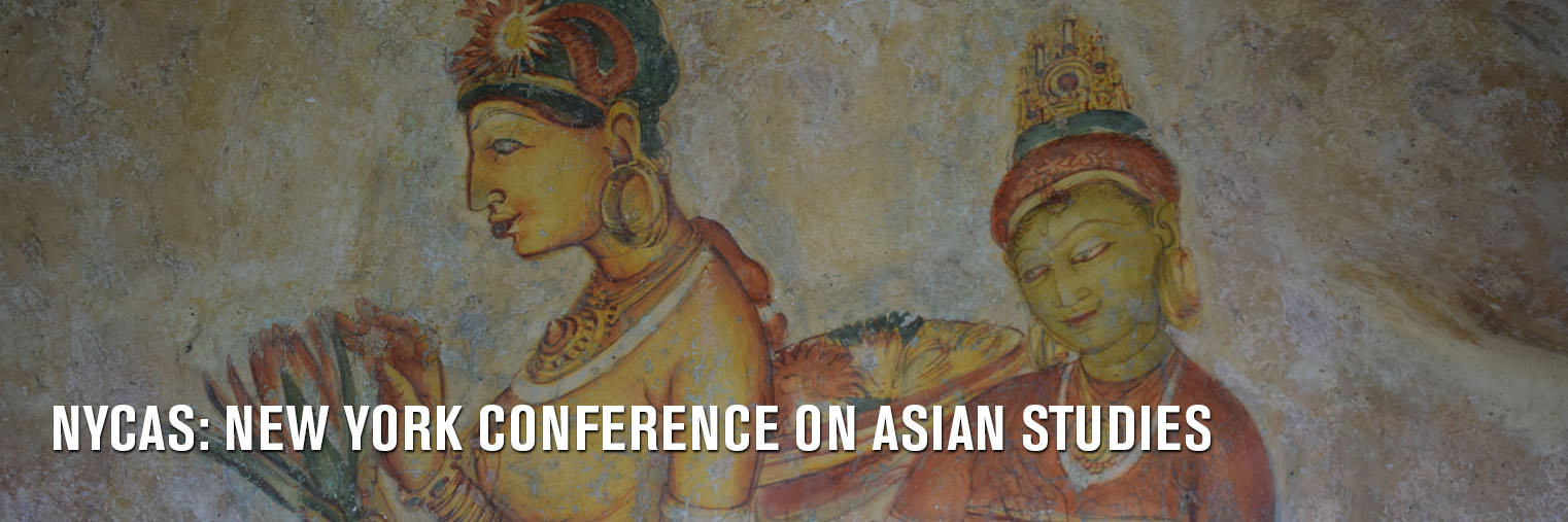 New York Conference on Asian Studies (NYCAS) 2019